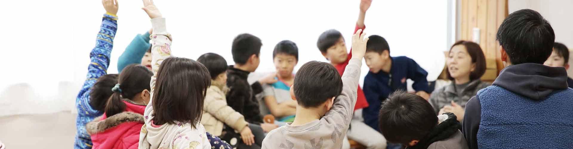 日本初のイエナプランスクールを取材したら、自由と責任の意味を学ぶ子どもたちに出会えた