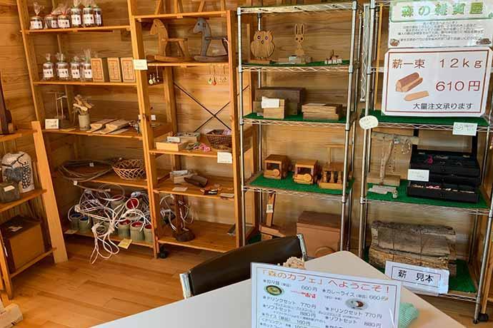 愛知県森林公園の森の雑貨屋