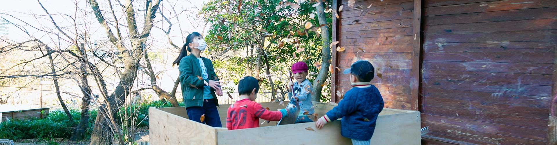 心と体を解き放つ、子どもの「やりたい!」をかなえるプレーパーク