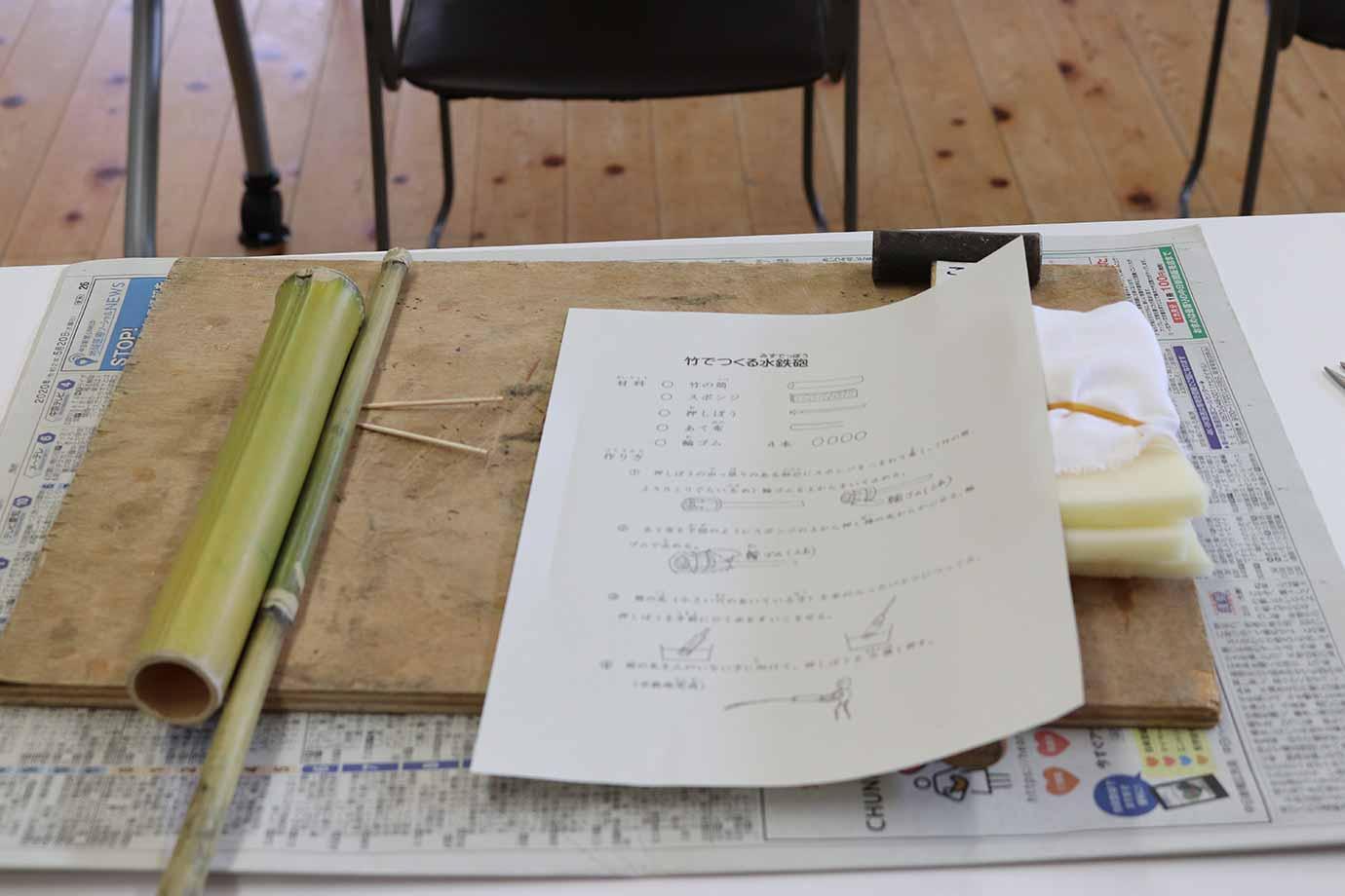 材料の竹は講師が2日かけて準備。子どもがケガをしないように竹の切り口もやすりで削っています