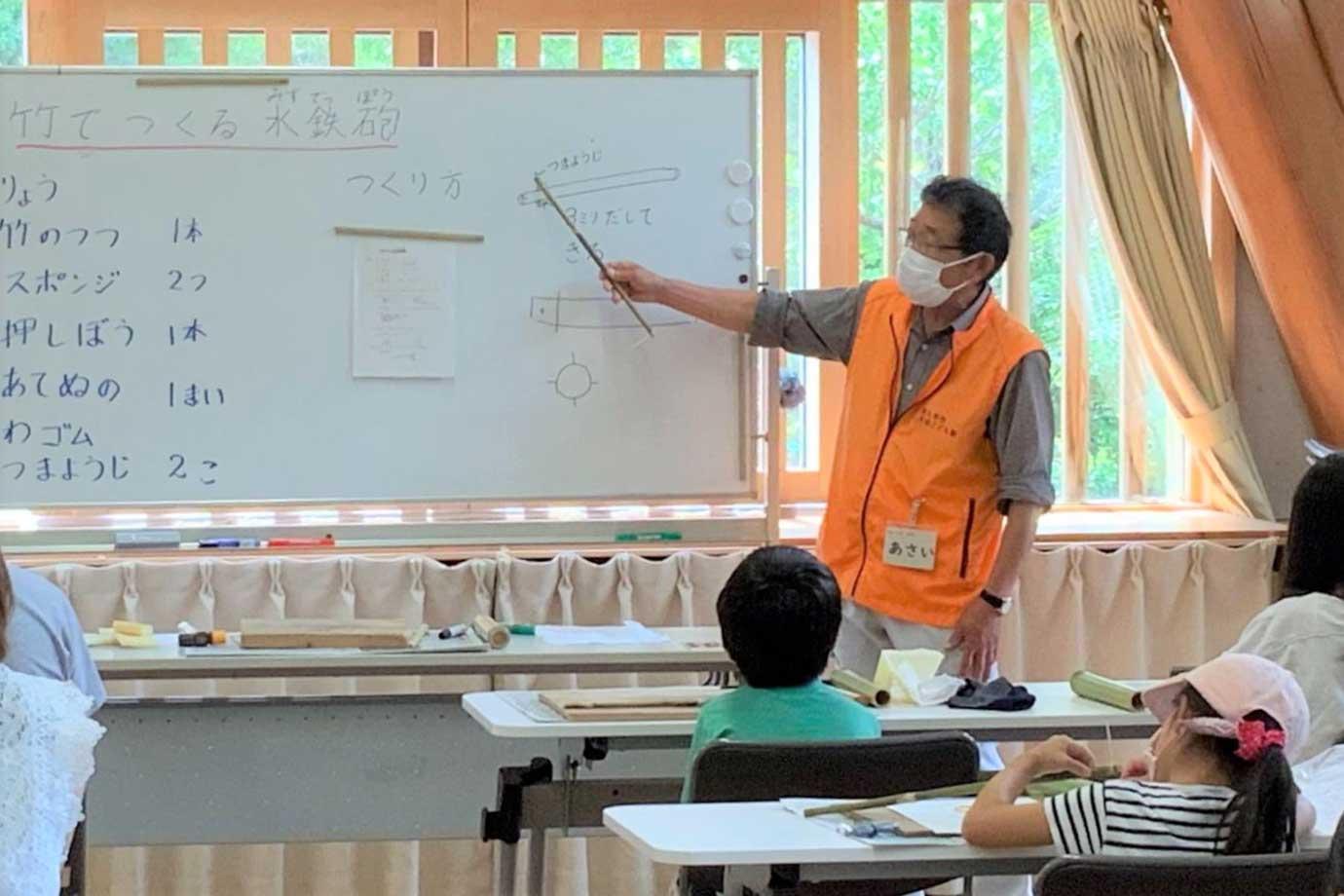 浅井講師が水鉄砲の作り方を分かりやすく丁寧に教えてくれます