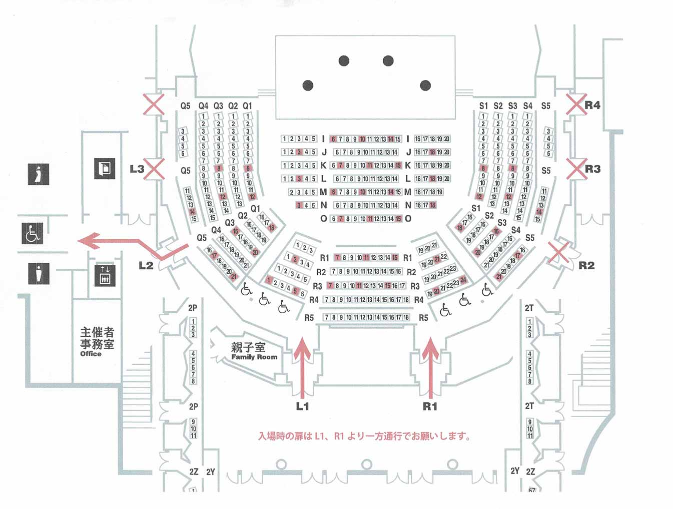 赤い座席のみを客席として販売