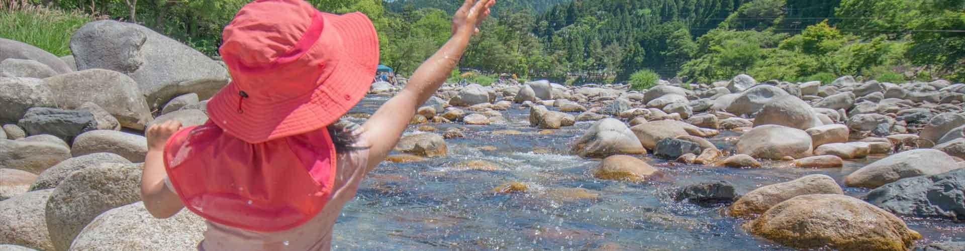 子どもと一緒に川遊びを楽しむ!事故を防ぐ5つのポイント