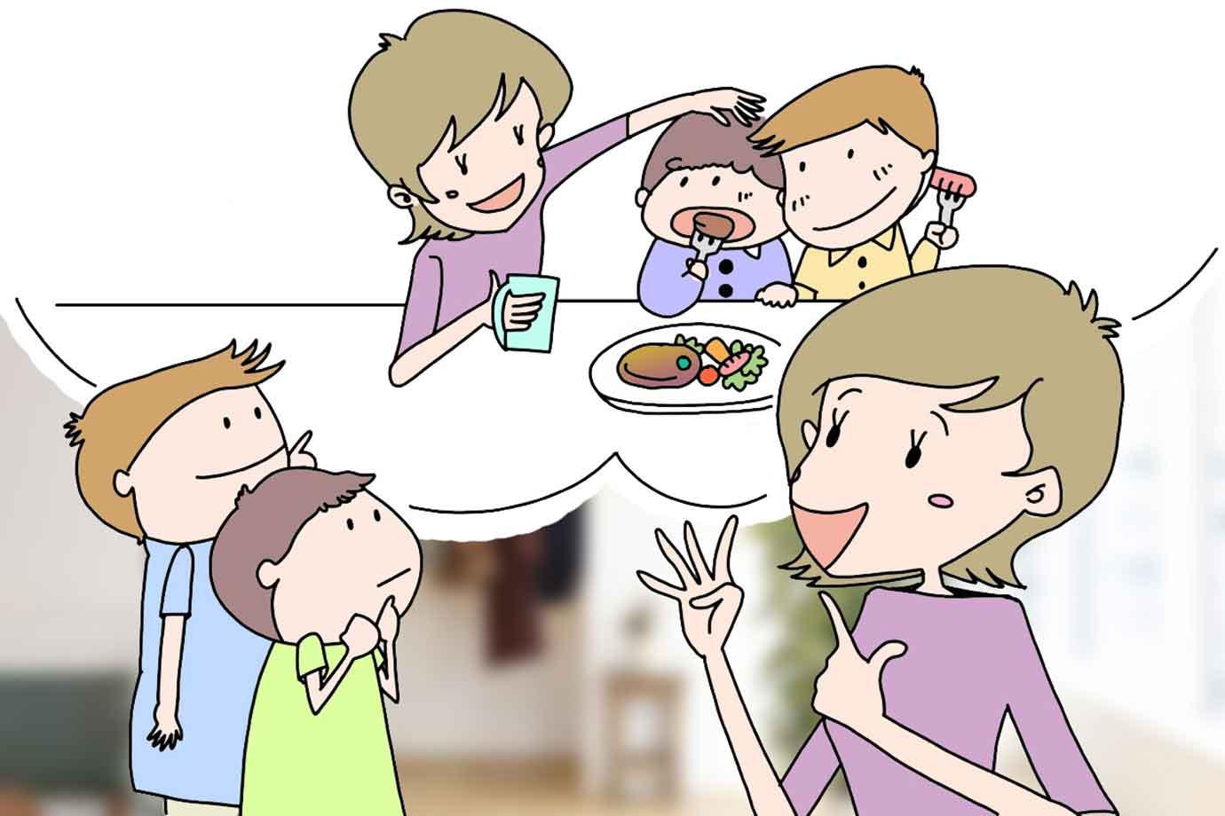 子どもに気持ちを伝え、子どもの気持ちも尊重しながら折り合いをつけていきましょう