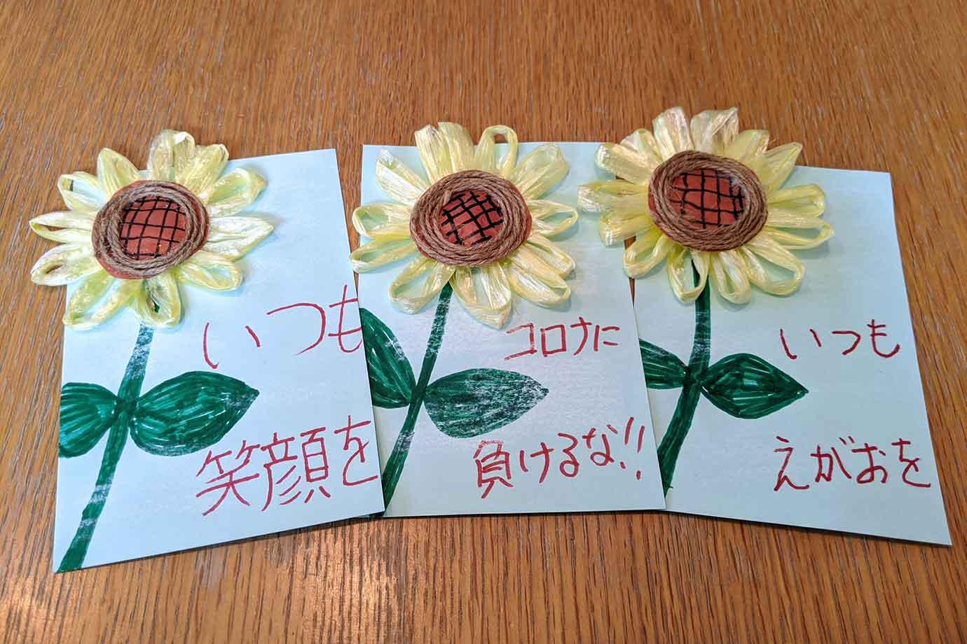 5歳のお子さんの作品。「いつもえがおを」のメッセージが、胸にしみます。