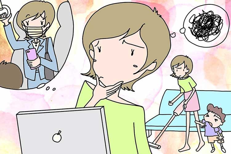【子育てアドバイス】コロナ禍の在宅勤務で子どもにイライラ