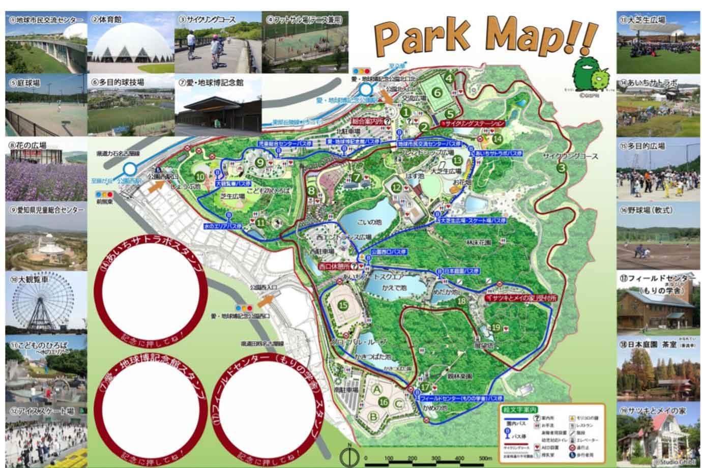 モリコロパーク園内マップ
