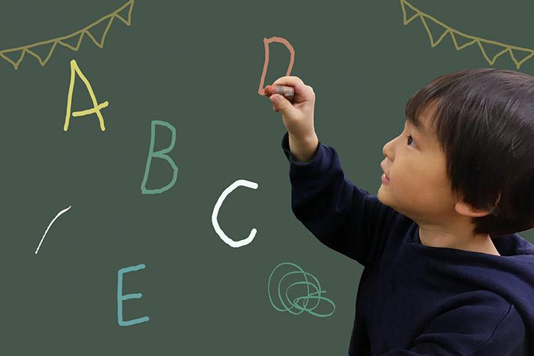 小学生の英語教育が変わる!家庭学習や英語塾はどうする?