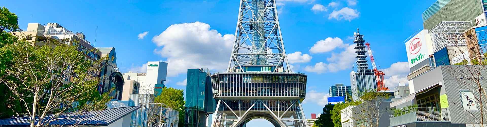 「密」の見える化Airoco(エアロコ)で安心!中部電力 MIRAI TOWER特集