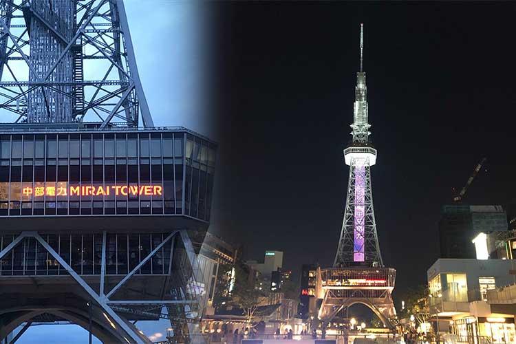 心に響く感謝のことば~中部電力 MIRAI TOWERを灯した30文字の想い~