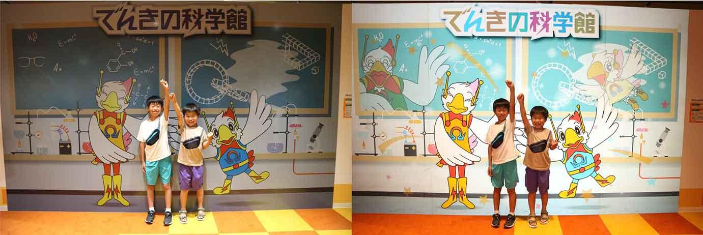 変わり種のトリックアートを試すなら、4階「ふしぎのくに」の入口へ。「フラッシュプリント」