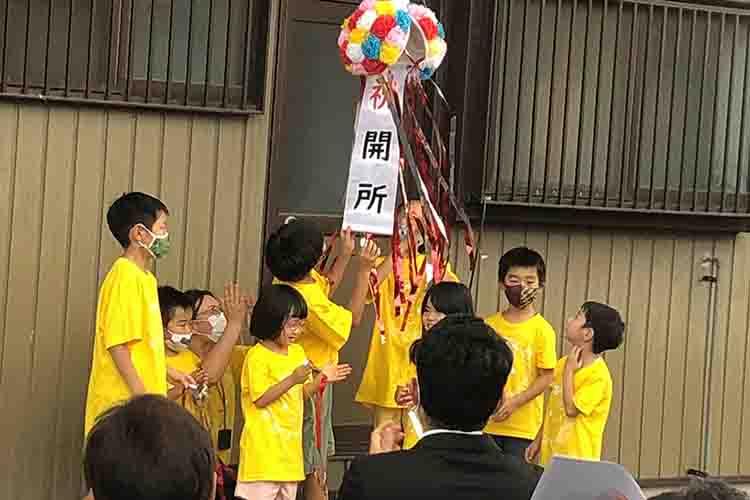 地域で育む「子ども第三の居場所」愛知県長久手市に誕生!